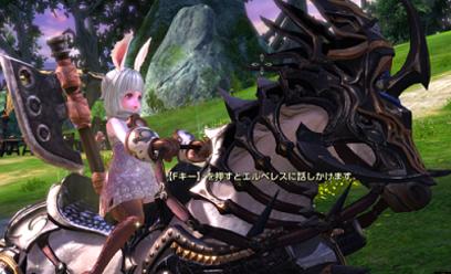 Tera_screenshot_20140422_191416